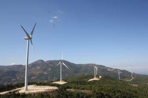 afyon rüzgar santrali